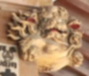 Ichinotsubo Jinja 市ノ坪神社