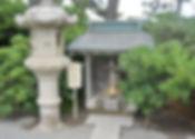 Chikurei-Sha 畜霊社