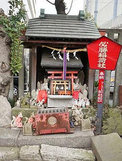 Anamori Jinja, Tōkyō, Ōta-ku