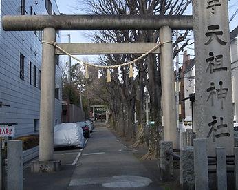 下神明天祖神社 Shimo-shinmei-tenso Jinja