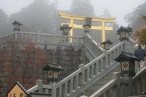 a1Akibasan-hongū Akiba Jinja:  Shizuoka-ken,  Hamamatsu-shi09.JPG