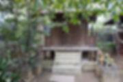 Itsukushima Jinja  厳島神社