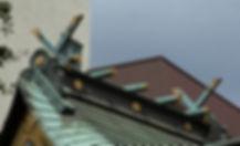 素盞雄神社  Susano-o Jinja