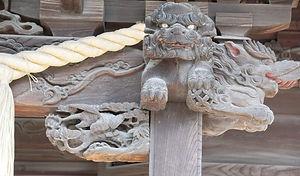 Negishi Hachiman Jinja 根岸八幡神社