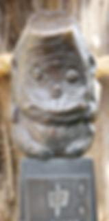 Inage Jinja 稲毛神社