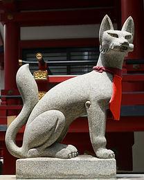 茶の木稲荷神社  Chanoki Inari Jinja