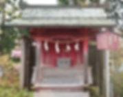 Inari-sha 稲荷社