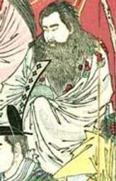 Ninigi-no-mikoto  邇藝命