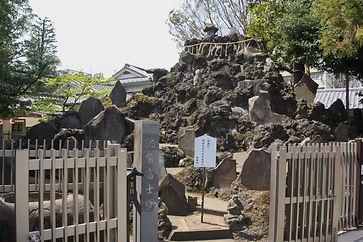 Ikebukuro Fujizuka  池袋富士塚