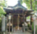 Kusushi Jinja  久須志神社