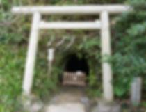 Kumano-Kongen-sha  熊野権現社