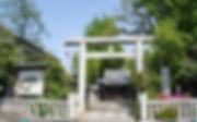 Ikebukuro-Mitake Jinja  池袋御嶽神社