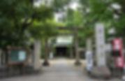 Hikawa Jinja(Naka-chō)氷川神社 (仲町)
