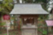 Futahashira-sha二柱社