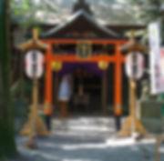 Wakamiya Hachiman-Gū 若宮八幡宮