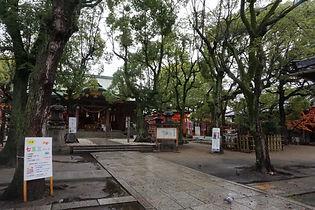 Kōzu-gū 高津宮