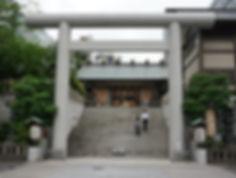 Shiba Daijingū   芝大神宮