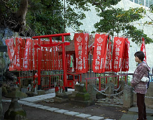 Inari Jinja: Kanagawa-ken, Yokosuka-shi