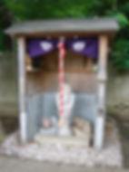The Owl Shrine  ふくろうの社