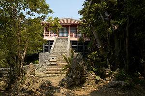 Sueyoshi-Gū  末吉宮