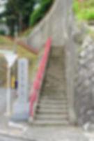 Gotanda Jinja  五反田神社