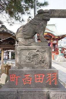 Haneda Jinja羽田神社