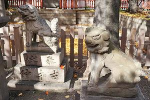 Sumiyoshi Taisha Shukuintongū  住吉大社宿院頓宮