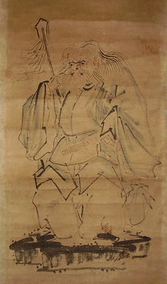 Sarutahiko-kami 猿田毘古神