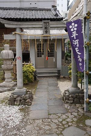 Sandengū 三殿宮