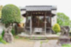 Gosha Jinja  五社神社