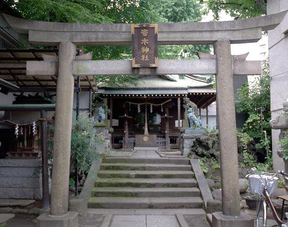 Yoriki Shrine Shinagawa   寄木神社品川