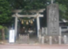 Mitake Jinja  御嶽神社