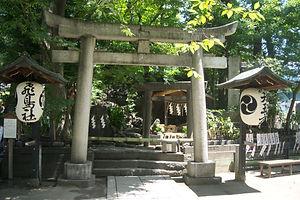 Asuka-no-Sha 飛鳥の杜