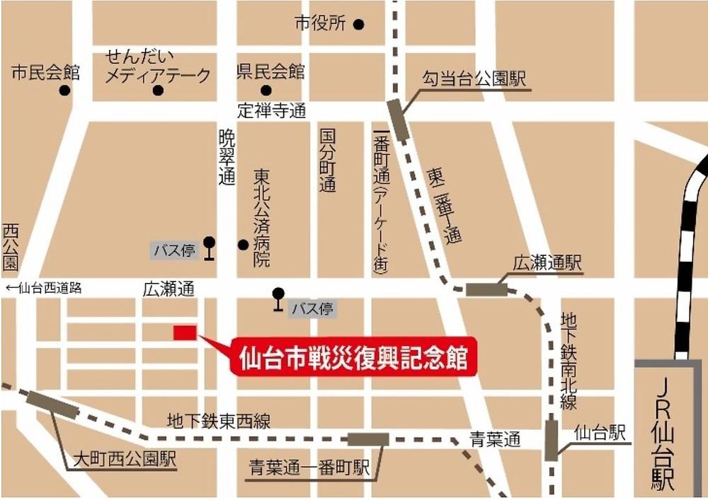 仙台復興記念館の地図