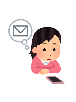 【ご注意】メールの返信が届かない方へ