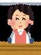 【通常開催】9/23(木祝)しんこきゅうタイム