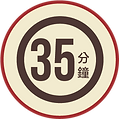 LJ__icon_time chines.png