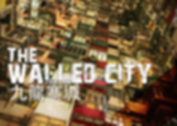 WalledCity_Draft(NEW).png