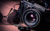 фотограф за вашето събитие