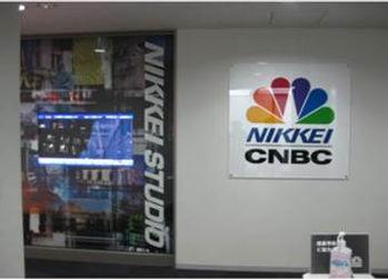nikkeicnbc-1.jpg