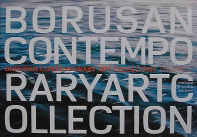 Teo Gonzalez Borusan Contemporary Collection