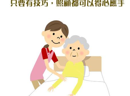 病患親人長期卧床,什麼也做不了?