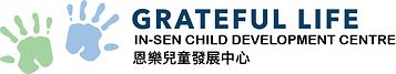 SENCentre_Logo-Horizontal.png