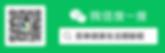 扫码_搜索联合传播样式-标准色版.png