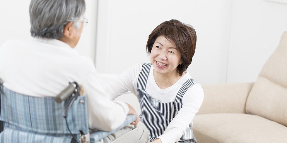 復康照顧助理證書課程 (第1屆)