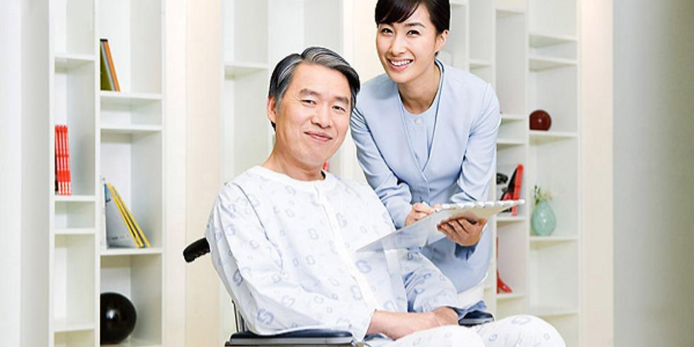 第3屆-職業治療助理證書課程