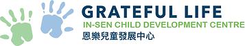 SENCentre_Logo-Horizontal_1.png