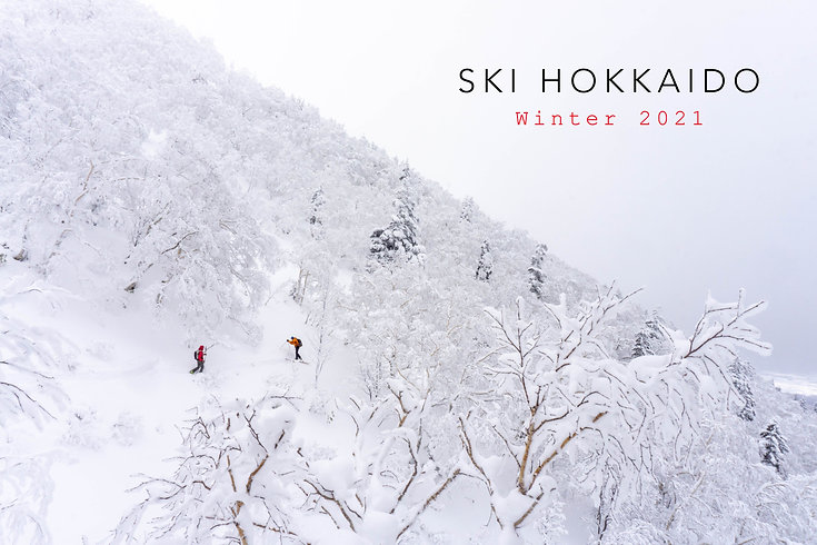 Ski Hokkaido 2021.jpg