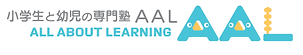 AALロゴ(左文字イラスト).png