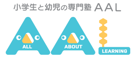 AALロゴ(上文字イラスト).png